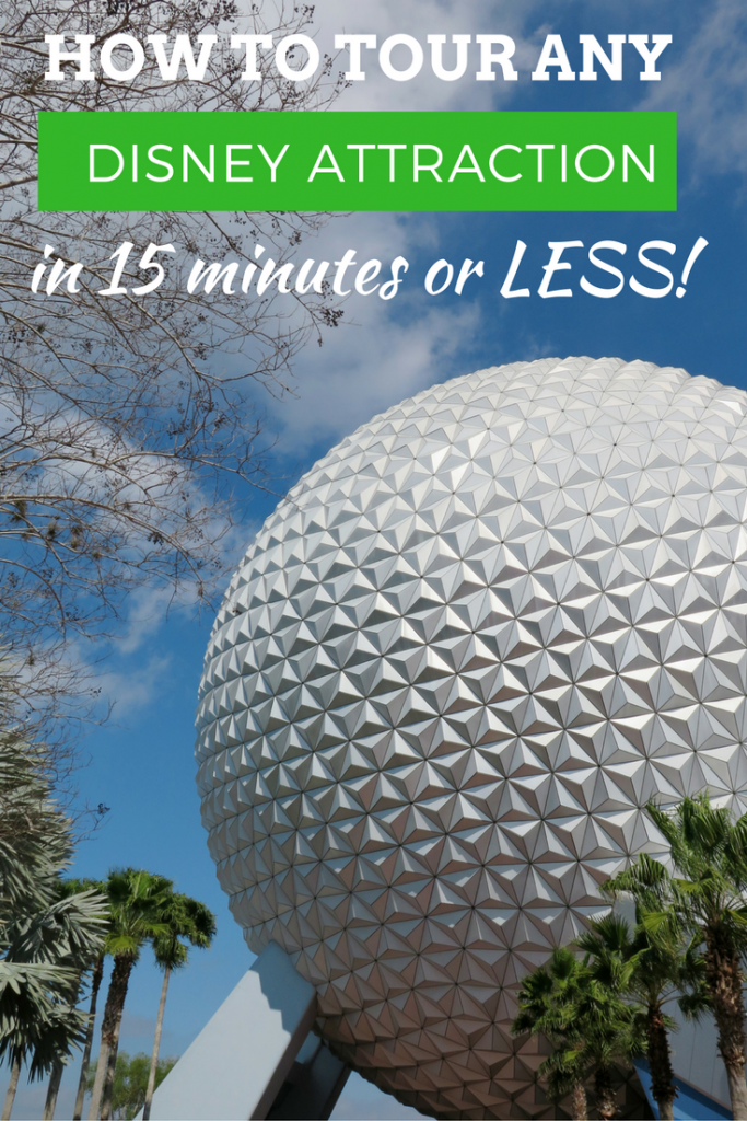 How to tour any Disney attraction in 15 minutes or less